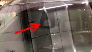 auto glass, windshield, rain sensor style